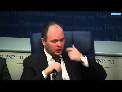 Круглый стол: «Нужен ли России Кодекс Мигранта?»