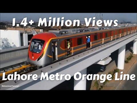 Orange Line Metro Lahore