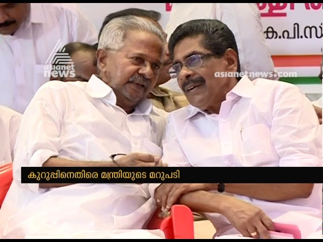 Peethambara Kurup makes racist comments against minister MM Mani and reply