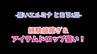 【黒い砂漠#1】OPENRECテスト配信アーカイブ!