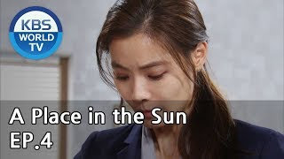 A Place in the Sun | 태양의 계절