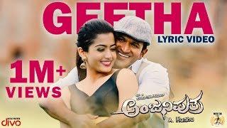 Anjaniputhraa - Geetha (Lyric Video) | Puneeth Rajkumar, Rashmika Mandanna | A. Harsha