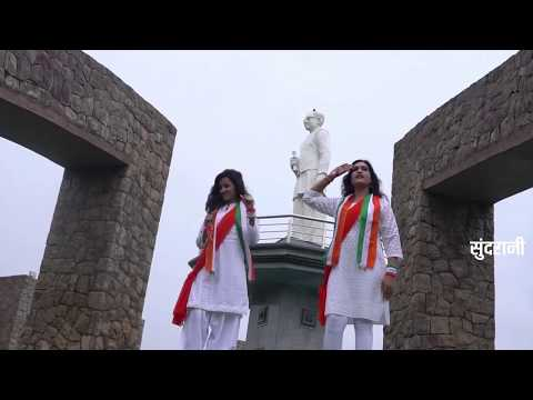 Vande Matram  15 August - Special Song // Riza Khan - Bali Thakr ||DJ MIX SONG|| ASHISH BARGHATI
