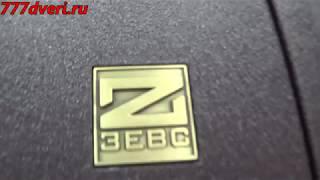 777dveri.ru Омск входная дверь Зевс Z-6, шелк бордо-венге шелк777(, 2018-06-05T11:47:09.000Z)