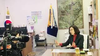 200401 성남형 재난안전연대기금