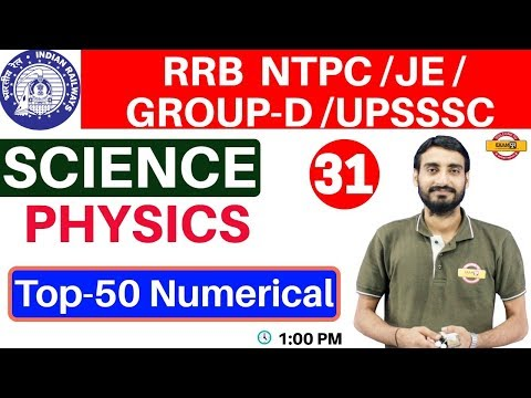 Class 31 |#RRB  NTPC /JE / GROUP-D /UPSSSC/Ncert Based |Science | Physics |By Vivek Sir | Numerical