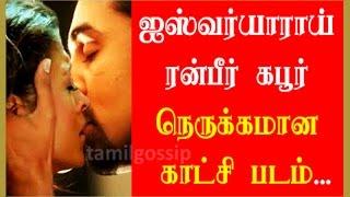 aishwarya rai ranbir kapoor s close scenes bachan family in tension