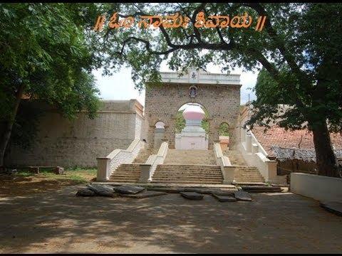 Shri Sadhguru Siddharudha kathamritha Part - 36 { 01/56 }