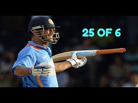 MS Dhoni BEST FINISH IN ODI HISTORY