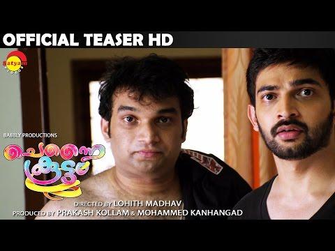Chennai Koottam Official Teaser HD | New...