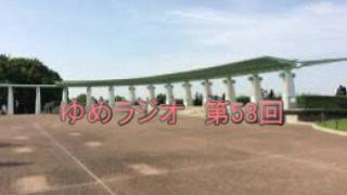 横浜の女子御三家トップ.
