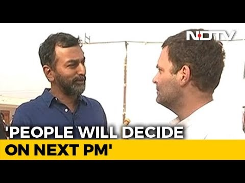 Rahul Gandhi On Whether He Would Be PM: 'Not My Place To Say'