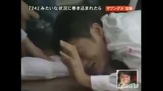 Японское шоу Розыгрыш