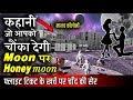 चौंका देंगे आपको इस भारतीय में सपने    Naveen Jain   Unbelievable Dreams (MUST WATCH)