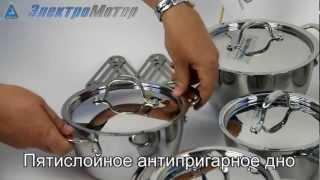 Набор посуды VINZER Professional 89021