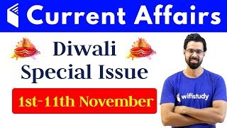 Daily Current Affairs Show | 1st to 11th Nov 2018 | Most Important Questions
