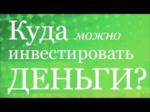Рынок форекс в кыргызстане 1 крон в долларах