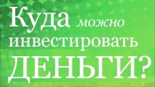 Рынок форекс в кыргызстане