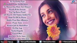 90'S BOLLYWOOD ROMANTIC SONGS  ♫♫ Best Hindi Songs ♫♫ Audio Jukebox ♫♫ Alka Yagnik : at Her Best