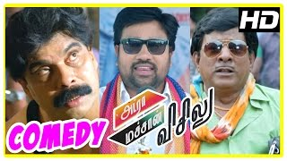 Adra Machan Visilu movie | comedy scenes | Shiva | Power Star Srinivasan | Sentrayan | Singamuthu