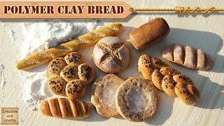 Полимерная глина - ХЛЕБ ( Polymer Clay BREAD )(В этом МК я слеплю 8 видов хлеба из полимерной глины. Урок подойдет для начинающих лепить или для родителей,..., 2015-07-15T06:28:26.000Z)