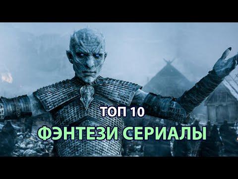 кино зена королева воинов 3 сезон