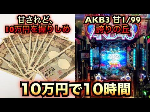 AKB48-31/991010#448Light Version