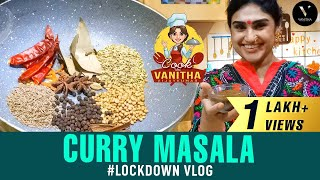 Homemade Curry Masala | Traditional Masala of South India | VV Recipe | Vanitha Vijaykumar