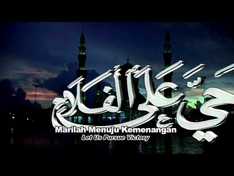 Azan Subuh Full HD