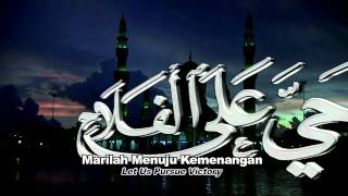 This version has been unlisted, please go to http://youtu.be/uBrZOF-aQVg for the reuploaded version. The Subuh call for prayer as it was broadcast on RTB3 HD ...