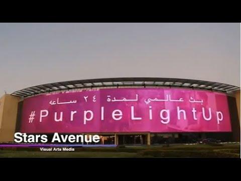 ألحملة الخارجية لقادرون في اليوم العالمي لدعم الأشخاص ذوي الإعاقة #PurpleLightUp, 3 ديسمبر 2020