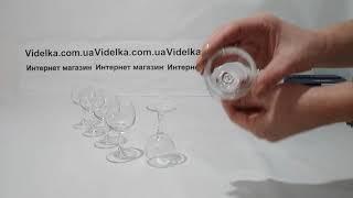 Набор рюмок 65мл-6шт Luminarc French Brasserie - обзор