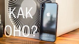 Опыт использования Apple iPhone X или почему мы все ждали его зря. Q&A по iPhone X