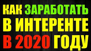 ЛОКОМОТИВ 7booster или Как зарабатывать в 2020 году? Заработок в интернете! Пассивный доход