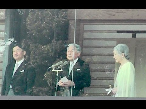Emperor of Japan's New Year Address 2017