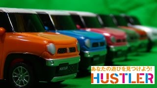 SUZUKI ハスラー プルバックミニカー 全6カラー!