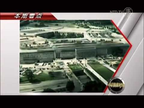 CCTV 2011 Documentary Showed Cyber Attacks by Chinese Military