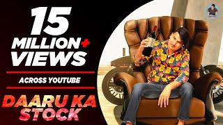 Daru Ka Stock | Amit Saini Rohtakiya |Ramkumar Sharma,Sumit Guliya New Latest Haryanvi DJ Song 2020