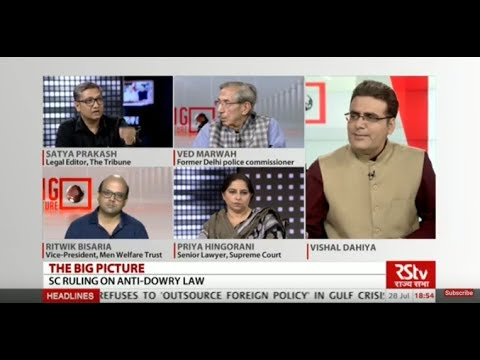 The Big Picture: Supreme Court ruling on anti-dowry law... implications