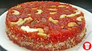 इस होली में बनायें नए तरह की मिठाई जिसका स्वाद महीनो तक रहेगा याद | Healthy Tasty Gajar Ka Cake