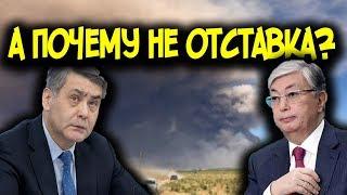 За такое в ОТСТАВКУ, а Токаев  ему только выговор. Встреча Министра обороны и Токаева