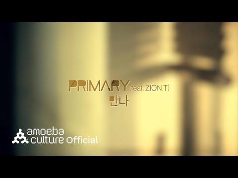 프라이머리(PRIMARY) - 만나 (Feat. Zion.T) M/V