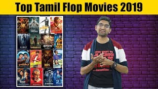 Top 10 Flop Tamil Movies 2019 | Box Office Failures | Most Disappointing Tamil Movies 2019