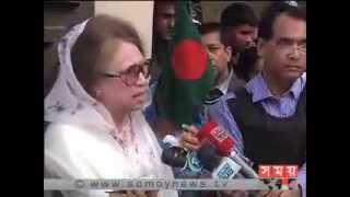 চুপ থাক, বেয়াদব কোথাকার - খালেদা জিয়া (Full Video)