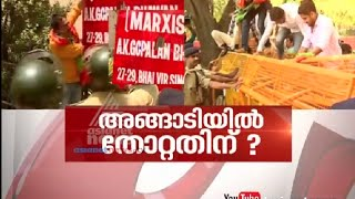 News Hour 22/05/16 BJP Vs CPM Issue New Delhi