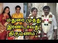 Actor Madurai Muthu  Sudden Second Marriage? | Popular Tv Actor Madurai Muthu video