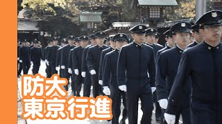 [20151129]東京行進2015x02「TokyoMarch -NDAJ CODE//Ysk-Shrine【京】-」
