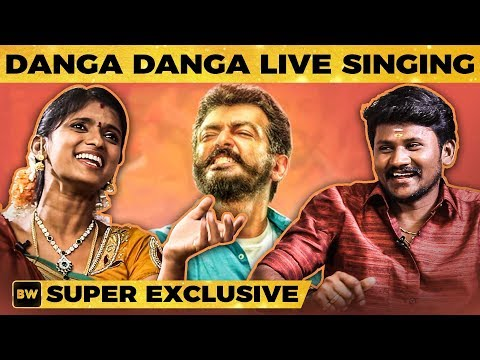 LIVE SINGING: Viswasam Danga Danga Song by Senthil Ganesh & Rajalakshmi
