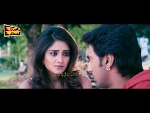 Janu-Manu Funny Video|HD|Dev-Nusrat...