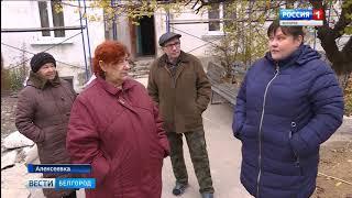 ГТРК Белгород - Полвека без капитального ремонта